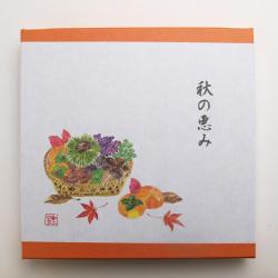 秋の恵み お干菓子