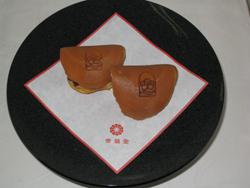 sweet-meguri
